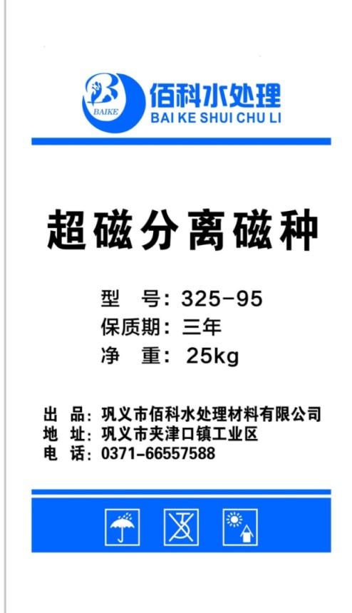 煤�V用超磁(ci)分(fen)�x(li)磁(ci)�N
